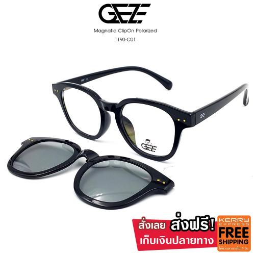 กรอบแว่นผู้ชาย วินเทจ GEZE รุ่น  1190-C01