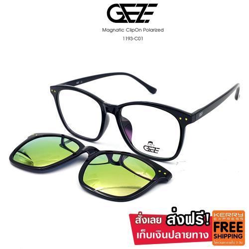 กรอบแว่นผู้ชาย วินเทจ GEZE รุ่น  1193-C01