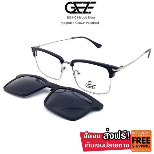 กรอบแว่นตากรองแสงและถนอมสายตา GEZE รุ่น   3031-C1