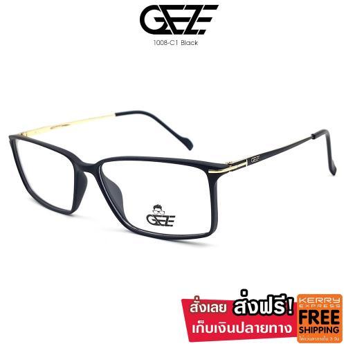 กรอบแว่นผู้ชาย วินเทจ GEZE รุ่น 1008-C1 สีดำด้าน