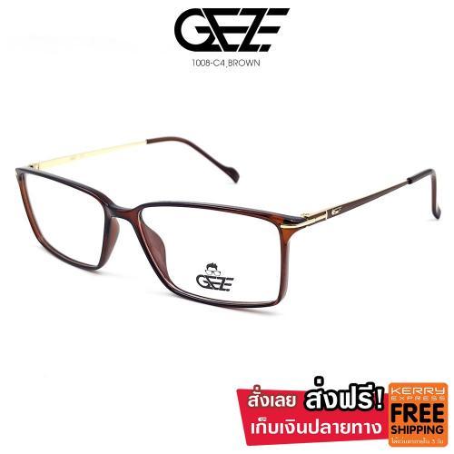 กรอบแว่นผู้ชาย วินเทจ GEZE รุ่น 1008-C4 สีน้ำตาล