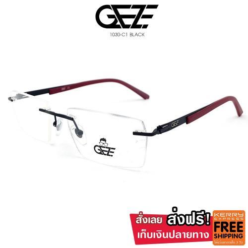 กรอบแว่นตาผู้ชาย GEZE รุ่น 1030-C1 Black