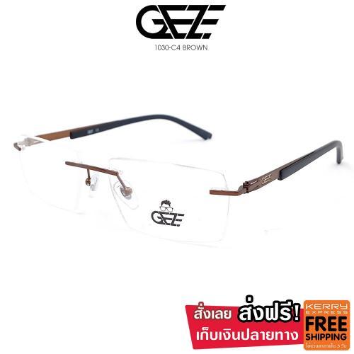 กรอบแว่นตาผู้ชาย GEZE รุ่น 1030-C4 สีน้ำตาล
