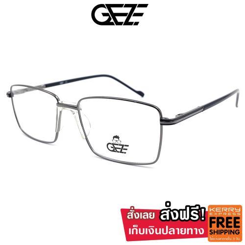 กรอบแว่นผู้ชาย วินเทจ GEZE รุ่น 66810-C3 สีเทาเข้ม