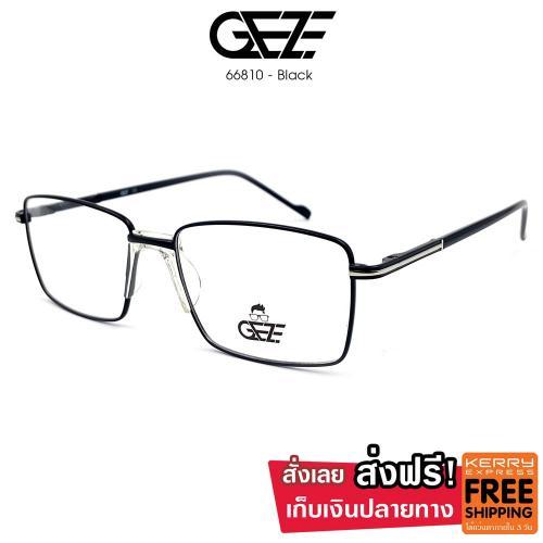 กรอบแว่นผู้ชาย วินเทจ GEZE รุ่น 66810-C5 สีดำ
