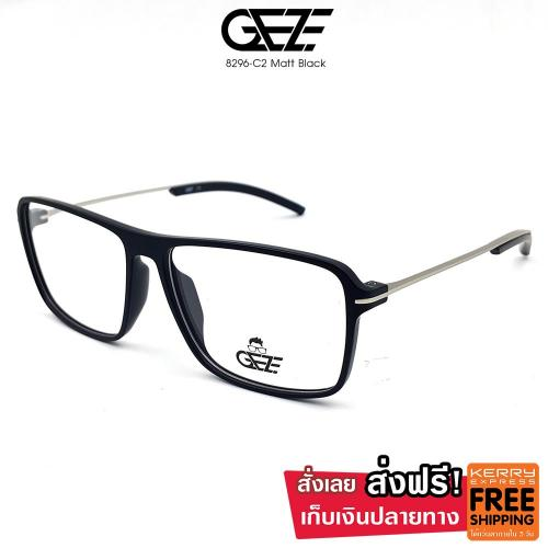 กรอบแว่นผู้ชาย วินเทจ GEZE รุ่น  8296-C2 สีดำด้าน